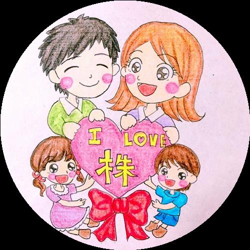 月1000円生活☆パパトレーダー